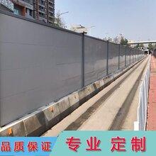 广州城轨站施工围挡新型装配式钢结构围挡工字钢围挡图片