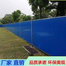 东莞彩钢围挡2米高彩钢泡沫夹心板围挡交通安全围挡图片