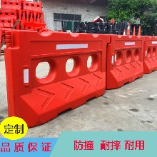 佛山水马护栏市政交通安全警示临时隔离水马围挡图片