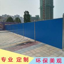 江门彩钢夹心板围挡道路修建项目工程围栏挡板安全防护图片