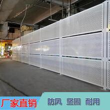 江门圆孔围挡镀锌冲孔防护网2.5米高冲孔围挡尺寸图片