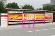 青岛广告牌宣传栏-百度图片
