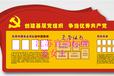 莱芜广告牌宣传栏标志栏