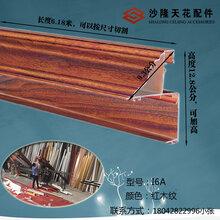 铝扣板吊顶半吊复式二级吊顶铝梁大客厅卧室餐厅适用图片