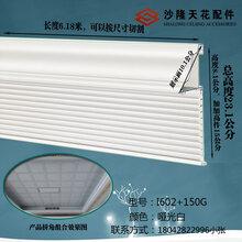 新款上市-铝扣板吊顶二级铝梁-中央空调出风口图片