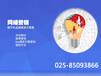 枝江网络营销推广外包哪家强