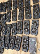 廣州深圳上門回收電腦顯卡GT1030GT1050GT1060GT1070等顯卡圖片