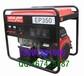 汽油发电电焊机EP350