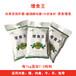 速效增肥王价格中药催肥开胃_河南郑州市速效增肥王生产供应商