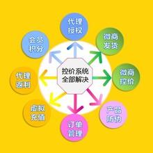 广州吉大信息科技有限公司