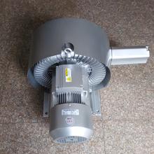 环形高压气泵真空漩涡气泵