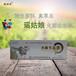 南寧袋泡茶廣西六代同健康產業有限公司袋泡茶OEM加工