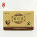 廣西袋泡茶生產南寧袋泡茶加工淘寶電商貼牌菊苣茶OEM加工