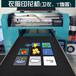 服装数码打印机T恤平板印花机团服定制打印机加厚秋装彩印机