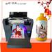 天津酒瓶打印机济宁酒瓶打印机枣庄酒瓶打印机菏泽酒瓶打印机日照酒瓶打印机