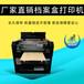 济南档案盒打印机陕西云南牛皮纸档案袋印刷机档案盒数码直喷打印机