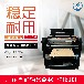 檔案盒打印機廠家企業文件袋數碼印刷機國企事業單位檔案盒打印機