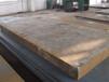 舞钢SA203压力容器用镍合金钢板