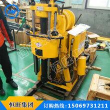 液压打井机柴动液压钻机中小型钻井设备水井钻机HW-230液压钻机打井机