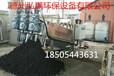 营口环保设备供应弘满直销叠螺污泥脱水机叠螺机