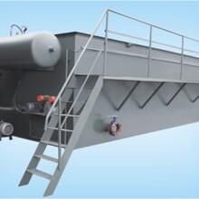 厂家直销普通污水去除百分之90的污水处理设备溶气气浮机