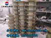 玻璃鋼法蘭玻璃鋼管件高強度法蘭—河北三陽盛業