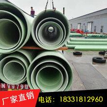 性价比高的玻璃钢管道生产厂家—河北三阳盛业