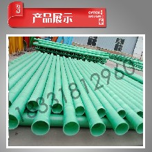 直径800毫米玻璃钢管道(玻璃钢夹砂管道\玻璃钢工艺管道)