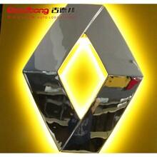 雷诺车标制作生产工艺-雷诺车标的吸塑电镀加工