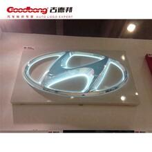 现代车标定制加工-现代发光logo吸塑电镀加工