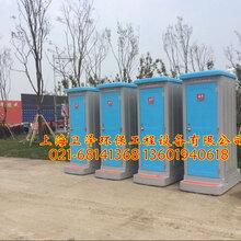 2016新款塑料厕所租赁塑料环保厕所出租塑料流动厕所图片