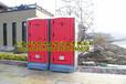 黄山移动厕所供应黄山环保厕所生产