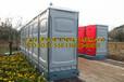 义乌移动卫生间出租永康流动厕所供应活动卫生间出售
