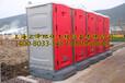 黄浦环保卫生间厂家扬州流动洗手间供应台州简易洗手间定制