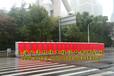 舟山活動廁所租賃臺州簡易洗手間生產麗水環保廁所租賃