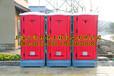 南京移动厕所出租苏州移动厕所租赁镇江移动厕所供应