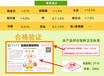 陕西咸阳武功县乳猪颗粒料全价料保育料