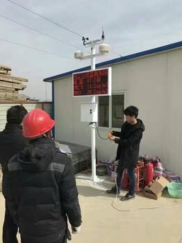 济南市政工程建筑工地扬尘检测仪测试范围