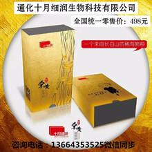 野生桑黄多少钱一斤图片