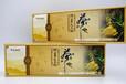 桑黃人參茶桑黃廠家桑黃茶系列去哪做最合適