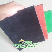 陕西高压绝缘胶板35kv(千伏)22公斤/㎡