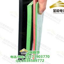 内蒙电力专用绝缘地胶生产厂家/精选原生橡胶制造