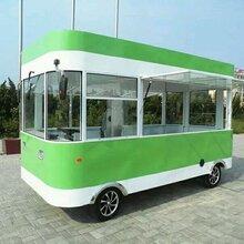 电动小吃车移动多功能快餐车美食早餐车电动三轮快餐车