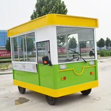 多功能小吃车电动四轮美食车流动售货小吃车房车
