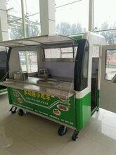 电动小吃车美食车工厂直销可定做各种款式早餐车特色小吃车