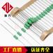 东莞电阻保险丝2.4X7F200MA-15A125V绿色编带快熔电阻陶瓷保险丝
