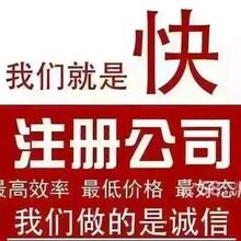郑州高新区食品经营许可证新办需要几个健康证代办食品经营许可证