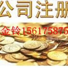 郑州高新区一般纳税人公司注册办理流程和条件有哪些