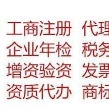 郑州哪个区可以注册金融服务公司办理条件有哪些