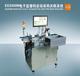 印刷品质检测设备、静止画面